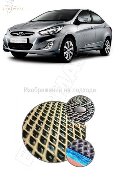 Hyundai Solaris 2011 - 2014 Автоковрики 'EVA Smart' Комплект в салон, цвет белый, цвет канта черный