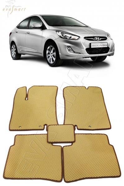 Hyundai Solaris I 2011 - 2017 коврики EVA Smart