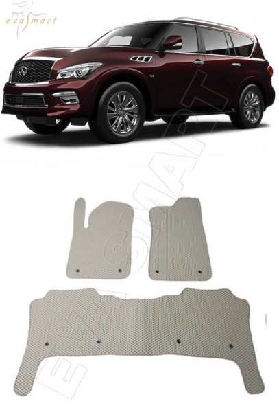 Infiniti QX80 5 мест 2014 - н. в. Автоковрики 'EVA Smart'