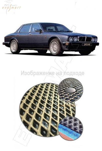 Jaguar XJ II 1986 - 1994 коврики EVA Smart