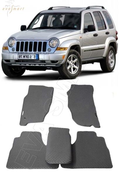 Jeep Cherokee (KJ) 2001 - 2007 Автоковрики 'EVA Smart'