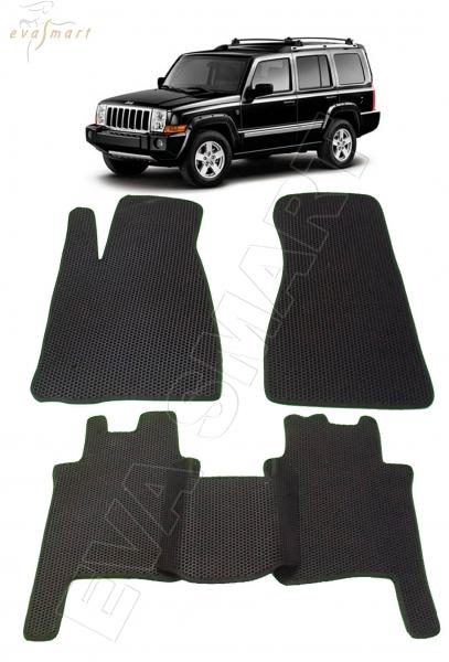 Jeep Commander 2005 - 2010 коврики EVA Smart