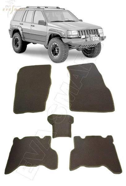 Jeep Grand Cherokee (ZJ) 1992 - 1996 коврики EVA Smart