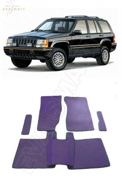 JeepCherokee (XJ) 1984 - 1997 Автоковрики 'EVA Smart'