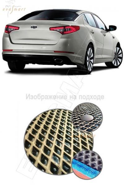 Kia Optima III 2010 - 2016 коврик в багажник седан EVA Smart