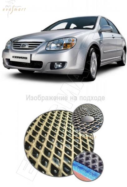 Kia Сerato I 2004 - 2009 Автоковрики 'EVA Smart'