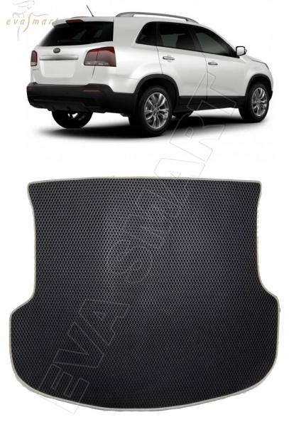 Kia Sorento II коврик в багажник 2009 - 2012 EVA Smart