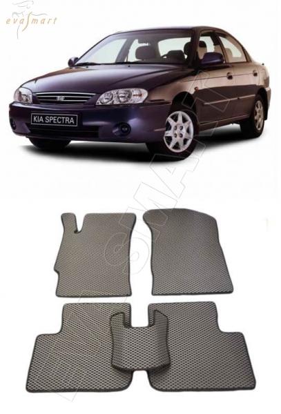 KiaSpectra 2005 - 2011 Автоковрики 'EVA Smart'