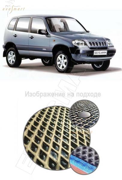 ВАЗ-2123 Новая Нива 1998 - 2002 коврики EVA Smart