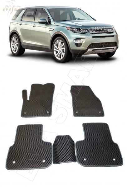 Land Rover Discovery Sport 2014 - н. в. Автоковрики 'EVA Smart'