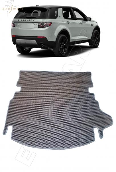 Land Rover Discovery Sport багажник 2014 - н. в. Автоковрики 'EVA Smart'