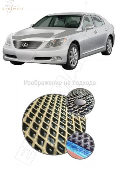 Lexus LS IV Long 2006-2012 Автоковрики 'EVA Smart'