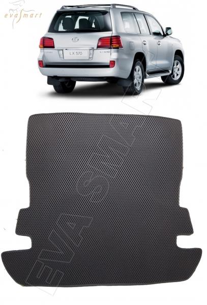 Lexus LX 570 коврик в багажник 5 мест 2007 - н.в. EVA Smart