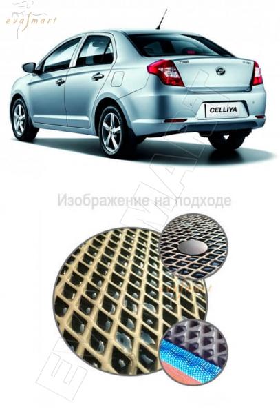 Lifan Celliy (530) багажник 2014 - н. в. Автоковрики 'EVA Smart'