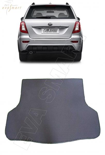 Lifan X60 2012 - 2016 коврик в багажник EVA Smart