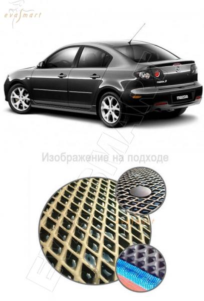 Mazda 3 (BK) седан багажник 2003 - 2009 Автоковрики 'EVA Smart'