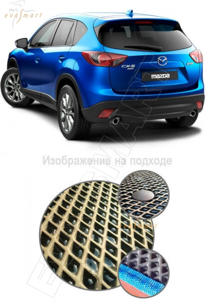 Mazda CX-5 2011 - 2017 коврик в багажник EVA Smart