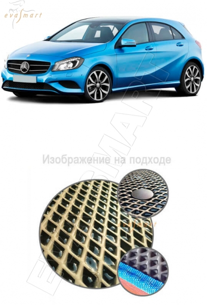 Mercedes-Benz A-класс III (W176) 2013 - н. в. Автоковрики 'EVA Smart'
