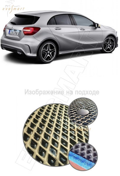 Mercedes-Benz A-класс III (W176) багажник 2013 - н. в. Автоковрики 'EVA Smart'