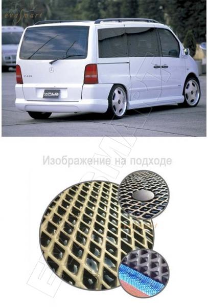 Mercedes-Benz Viano (W638) коврик в багажник 1996 - 2003 EVA Smart
