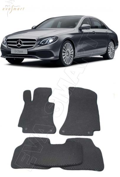 Mercedes-Benz Е-класс V ( W213) седан 2016 -  н. в. Автоковрики 'EVA Smart'