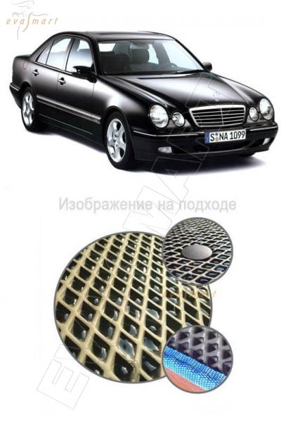 Mercedes-Benz Е-класс II (W210) 1995-2003 Автоковрики 'EVA Smart'