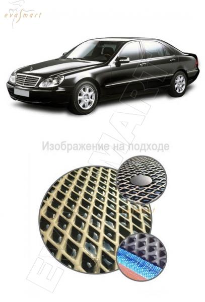 Mercedes-Benz S-класс IV (W220) 1998 - 2005  Автоковрики 'EVA Smart'
