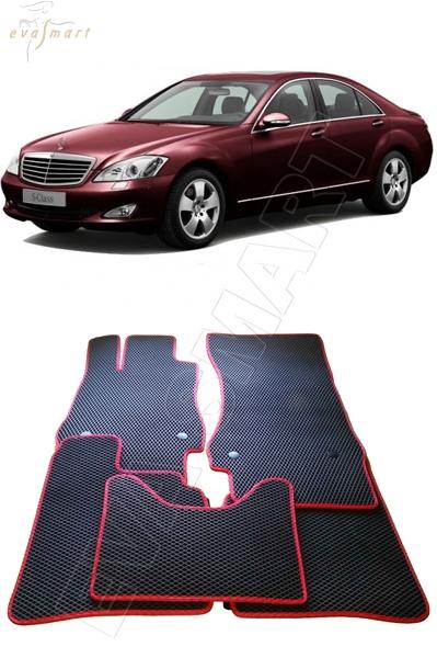 Mercedes-Benz S-классV (W221) 2005 - 2013 Автоковрики 'EVA Smart'