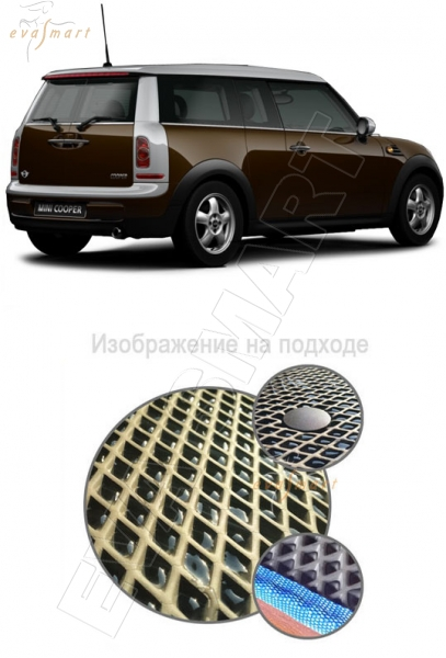 Mini Clubman (R55) универсал Cooper S багажник 2007 - 2010 Автоковрики 'EVA Smart'