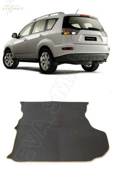 Mitsubishi Outlander XL коврик в багажник 2007 - 2012 EVA Smart