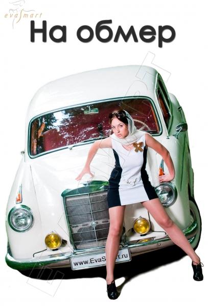 Если EVA ковриков для Вашего автомобиля нет в нашем каталоге