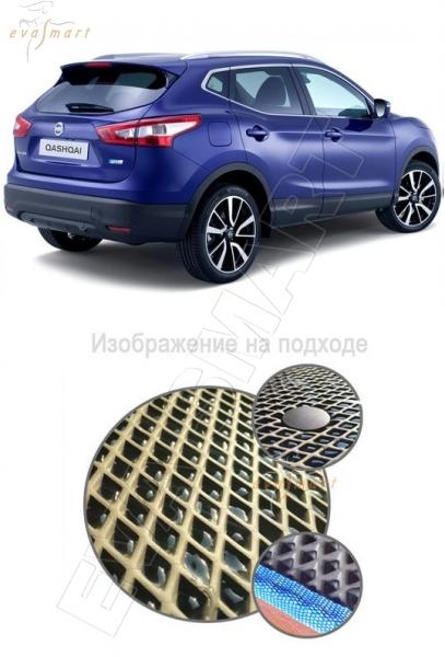Nissan Qashqai J11 2014 - н.в. коврик в багажник EVA Smart