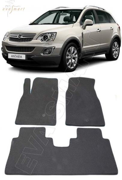 Opel Antara I 2006 - 2010 н. в. Автоковрики 'EVA Smart'