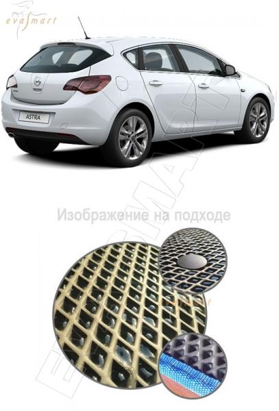 Opel Astra J хэтчбек 2009 - 2017 коврик в багажник EVA Smart
