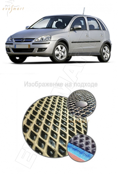 Opel Corsa C 2000 - 2006 Автоковрики 'EVA Smart'