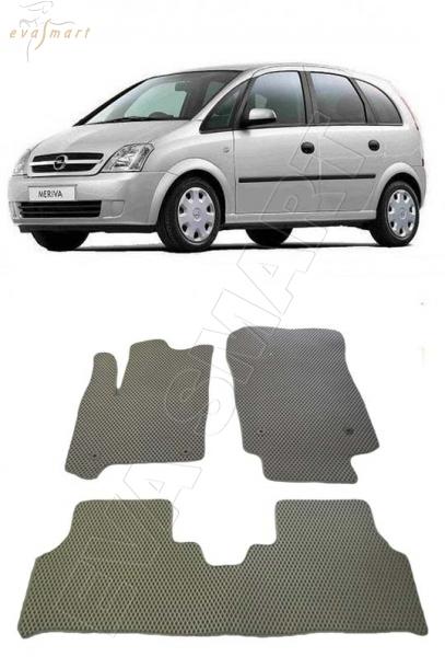 Opel Meriva A 2002 - 2010 Автоковрики 'EVA Smart'