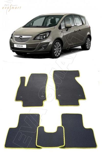 Opel Meriva B 2010 - 2014 Автоковрики 'EVA Smart'