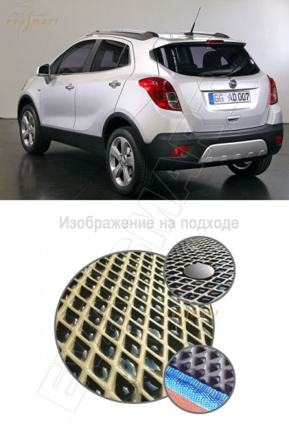 Opel Mokka 2012 - н.в. коврик в багажник EVA Smart