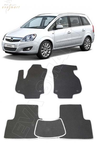 Opel Zafira В 5 мест 2005 - 2014 коврики EVA Smart