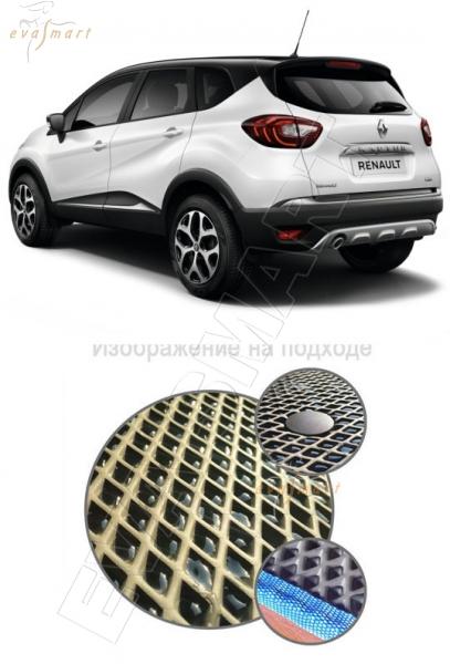 Renault Captur 2016 - Коврик багажника EVA Smart