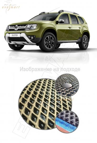 Renault Duster 2015 - н. в. Автоковрики 'EVA Smart'