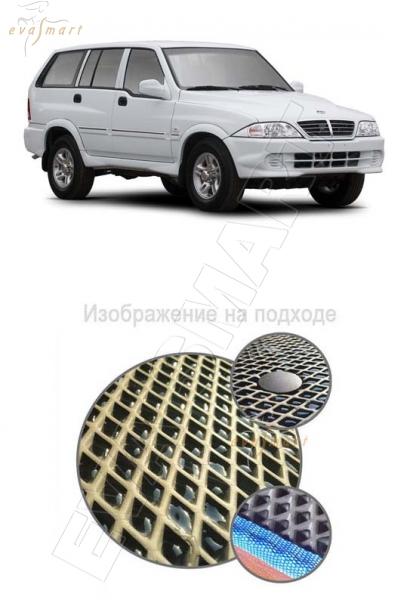 ТагАЗ Road Partner 2008 - 2011 Автоковрики 'EVA Smart'