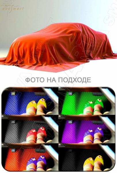 Smart Fortwo II (451) 2007 - н.в. коврик в багажник EVA Smart