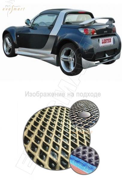 Smart Roadster 2003 - 2006 коврик в багажник макси EVA Smart