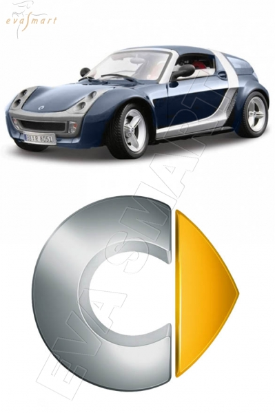 Smart Roadster багажник оригинальный 2003 - 2006 Автоковрики 'EVA Smart'