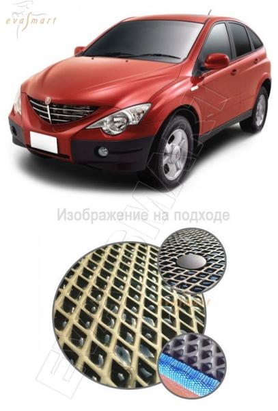 Ssang Yong Actyon I 2006 - 2010 Автоковрики 'EVA Smart'