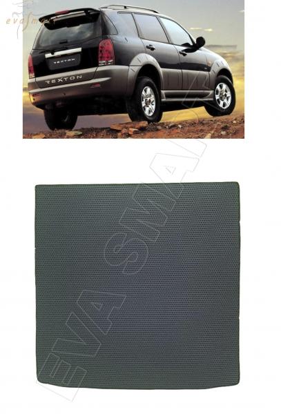 Ssang Yong Rexton I 2001 - 2006 коврики EVA Smart
