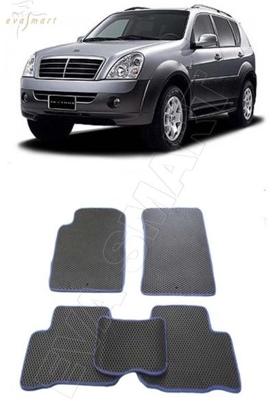 Ssang Yong Rexton II 2006 - 2012 Автоковрики 'EVA Smart'