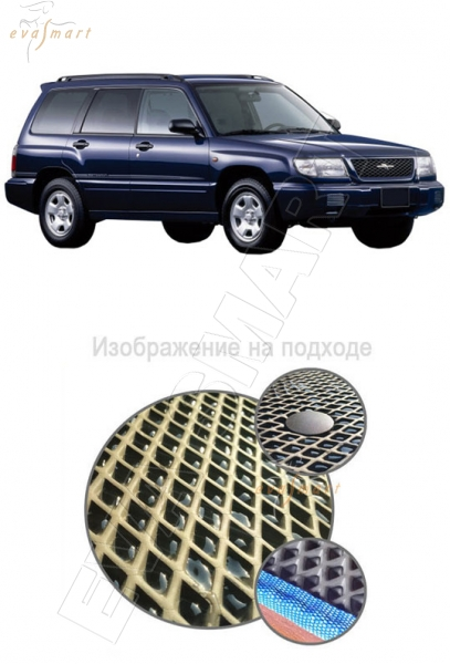 SubaruForester I (SF) 1997-2002 Автоковрики 'EVA Smart'