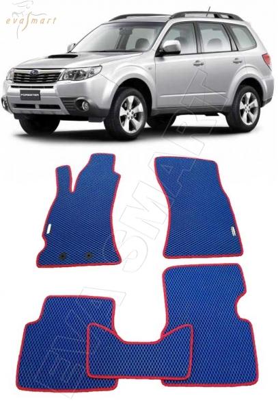 Subaru Forester III (SH) 2008 - 2013 Автоковрики 'EVA Smart'